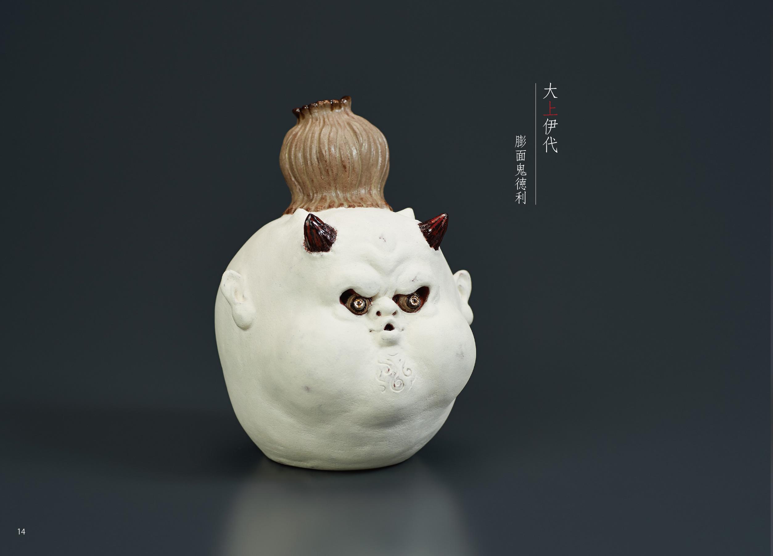 shinsyuzouten_14