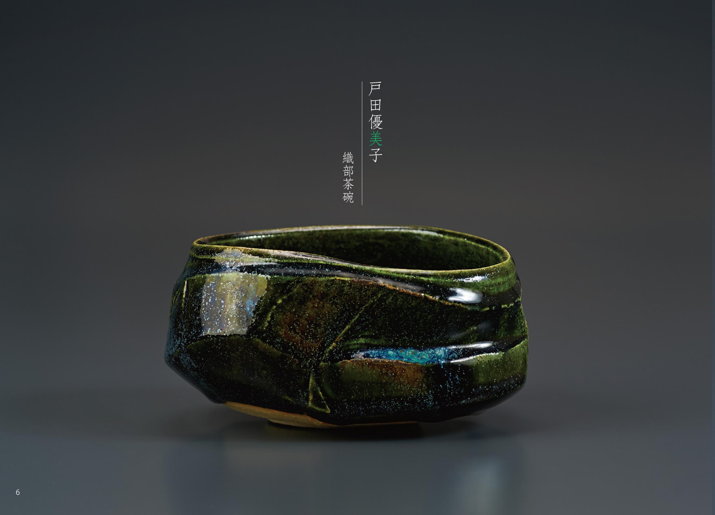 shinsyuzouten_6