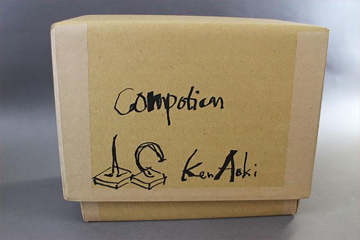 aoki_ken_composition1064